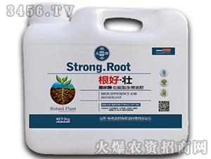 菌碳酶功能型生根液肥-
