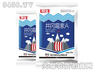 5%井冈霉素A可溶粉剂-释金-金石化工
