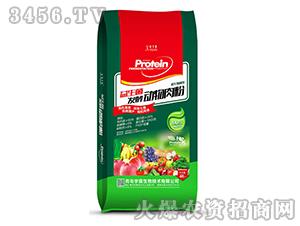 益生菌发酵动物肉粉微生物菌剂-鑫宇露