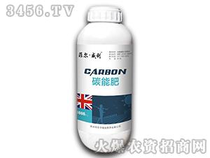 含腐植酸水溶肥料-碳能肥-菲尔·威利