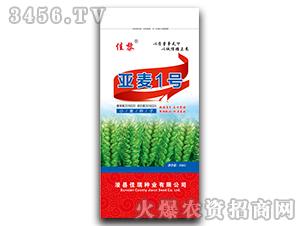 15kg亚麦1号-小麦种子-佳瑞种业