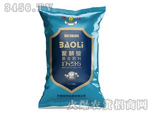 复合肥料-17-23-5-聚福麟-保利