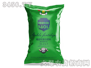 稳定性复合肥料25-13-7-稳的住-保利