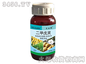 330g二甲戊灵乳油-巴臣侬-萨林农业
