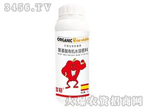 1L氨基酸有机水溶肥料-世冠-农利化肥