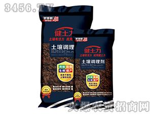 土壤调理剂-健土力-欧