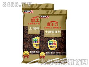 土壤调理剂(适用碱性土