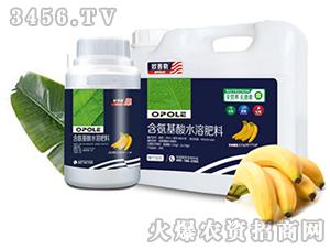 香蕉需配含氨基酸水溶肥料-欧普勒