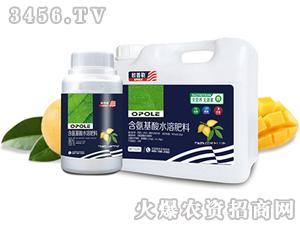 芒果需配含氨基酸水溶肥