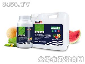 西甜瓜需配含氨基酸水溶