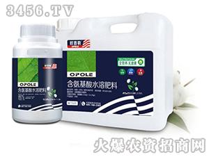 棉花需配含氨基酸水溶肥