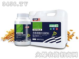 水稻需配含氨基酸水溶肥料-欧普勒