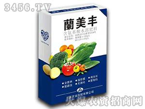 含氨基酸水溶肥料-蘭美丰-欧蘭沃