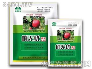 创新型果树促控剂-梢无忧-欧蘭沃