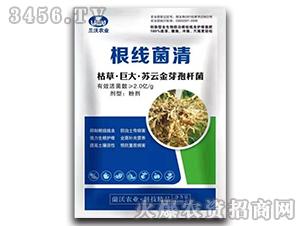 枯草·巨大·苏云金芽孢杆菌-根线菌清-蘭沃农业