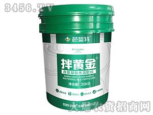 含氨基酸水溶肥料-拌黄