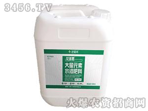 10kg高磷型大量元素