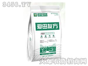 15kg平衡型大量元素水溶肥料-爱田有方-芭斐特