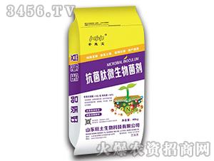 抗菌肽微生物菌剂(紫袋)-安施宝-旺土生物