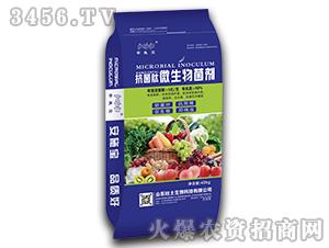 抗菌肽微生物菌剂(蓝袋)-安施宝-旺土生物