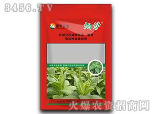 烟草田除草剂-烟炉-永丰农业