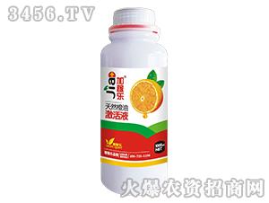 1000ml天然橙油激