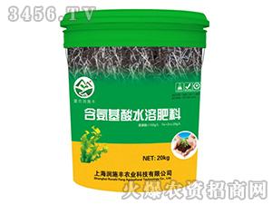 含氨基酸水溶肥料-润施丰