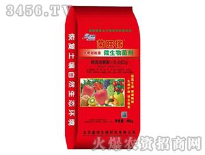 40kg微生物菌剂-菌旺稼-鑫舜生物