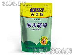 纳米磷钾0-45-45-英达斯-白牛生物