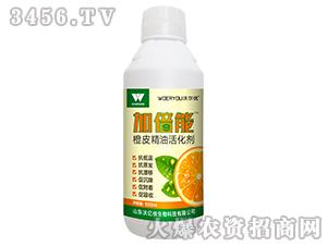 1000ml橙皮精油活化剂-加倍能-沃亿佳