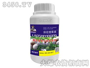 棉花发芽分化促进剂-保花增果液-劳氏益农
