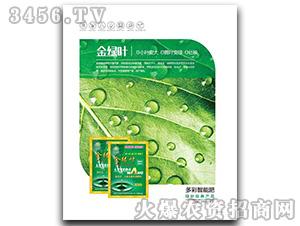 大量元素水溶肥料-金绿