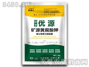 矿源黄腐酸钾-优源-蘭沃国际