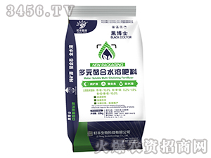 多元螯合水溶肥料-黑博士-籽丰生物
