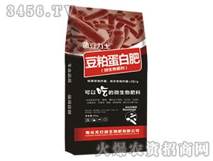 豆粕蛋白肥(微生物菌剂)-菌豆力-龙灯