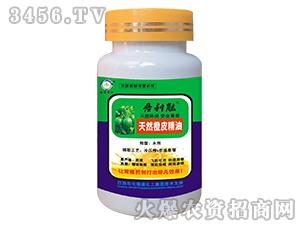 天然橙皮精油-吾利能-瑞农化工