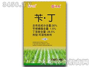 30%苄·丁可湿性粉剂-顺风抛-顺泉