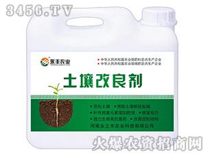 土壤改良剂-永丰农业
