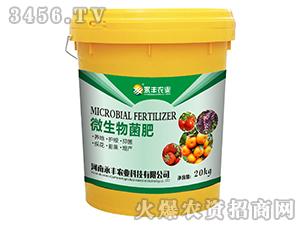 微生物菌肥-永丰农业
