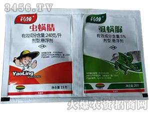 240g虫螨腈悬浮剂-药领-力邦农化