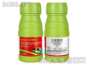5%阿维菌素悬浮剂-红四方品牌