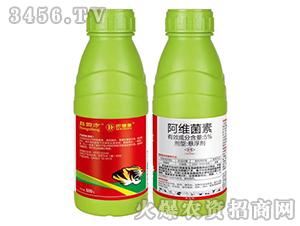 500g阿维菌素-巴博斯-红四方品牌