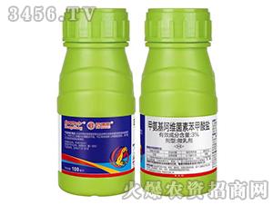 3%甲氨基阿维菌素苯甲酸盐微乳剂-红四方品牌