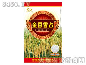 金香香占-金牌农业