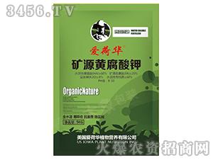 矿源黄腐酸钾-爱荷华-联合普利