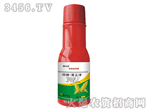 25%硝磺・莠去津可分散油悬浮剂-锦玉优-永丰农业