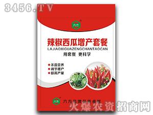 辣椒西瓜增长套餐-六方-互惠农业