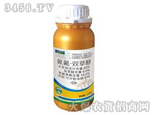25%氰氟·双草醚可分散油悬浮剂-仟拜尽-顺泉生物