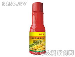 24%硝・烟・莠去津可分散油悬浮剂-锦玉优-永丰农业
