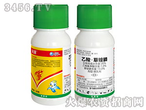 100g乙羧・草铵膦微乳剂-火球-嵩艾生物